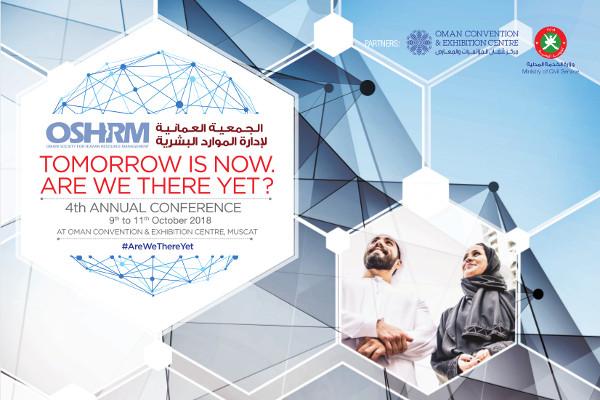 Conference for HR Professionals Oman | HR Association Oman